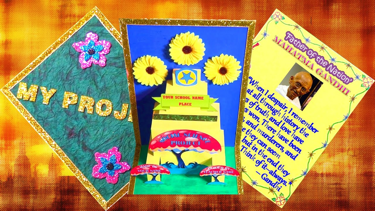 School Project File Decoration Ideas
